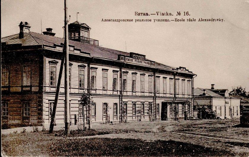 vyatka_nomernaya_29