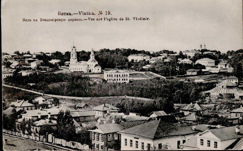 vyatka_nomernaya_32