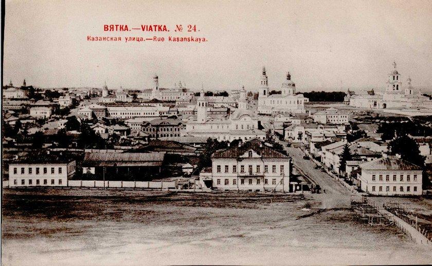 vyatka_nomernaya_58