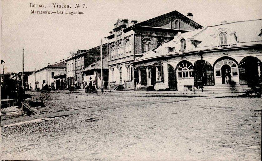 vyatka_nomernaya_60