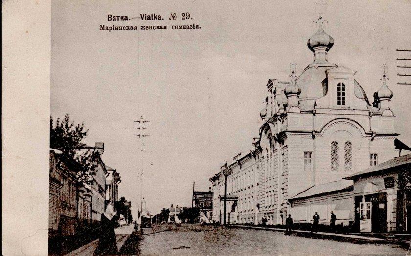 vyatka_nomernaya_62