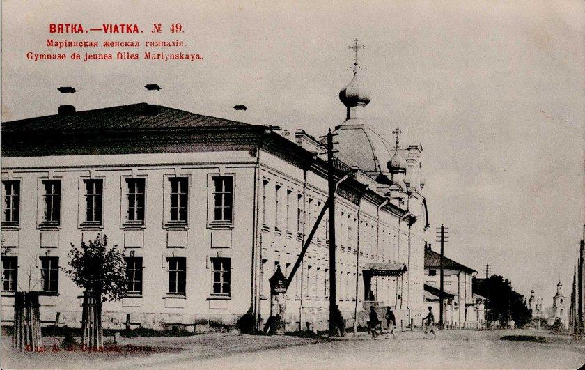 vyatka_nomernaya_63