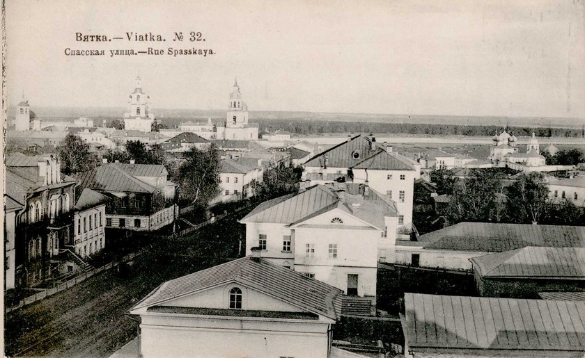 vyatka_nomernaya_90