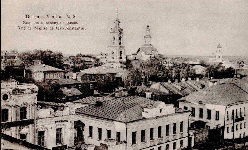 vyatka_nomernaya_93