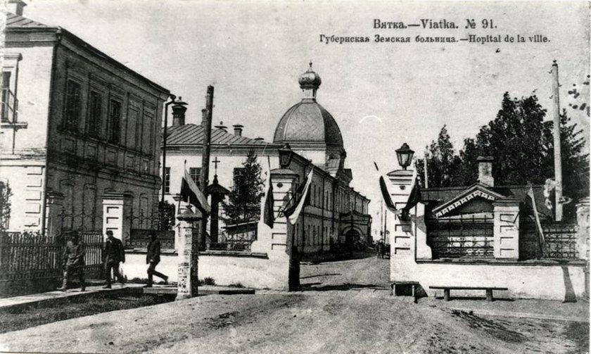 vyatka_nomernaya_98