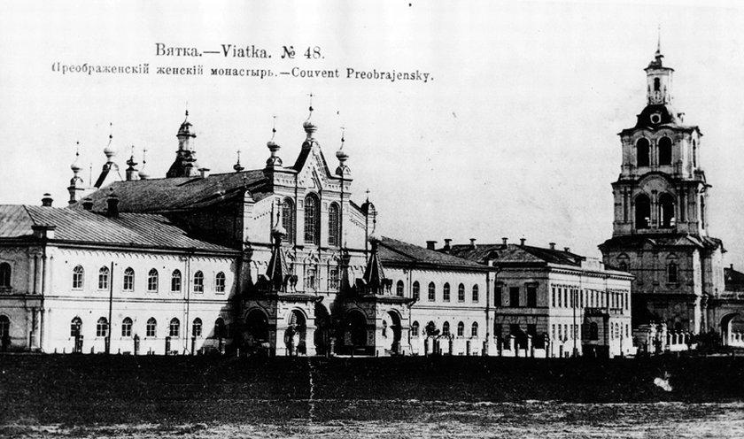 vyatka_nomernaya_104