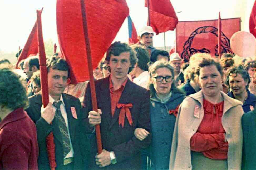 1 мая. Демонстрация. 1983 г.