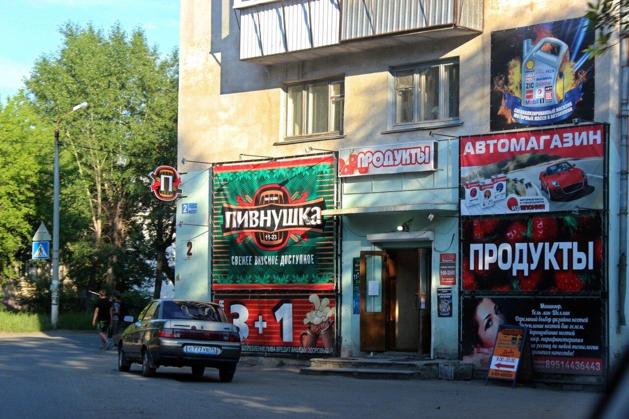 Василевского (1).JPG