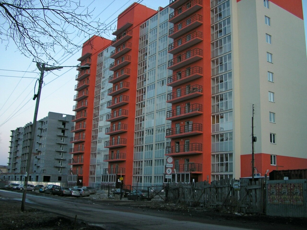 Коммунистический, 35; Кожевникова 2а (2).JPG