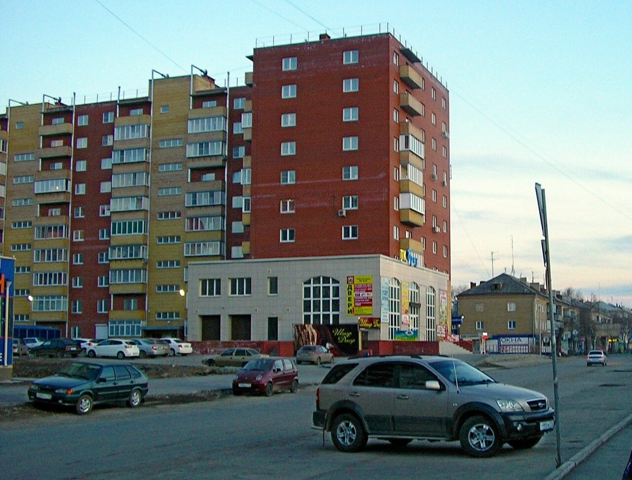 Кожевникова, 4.JPG
