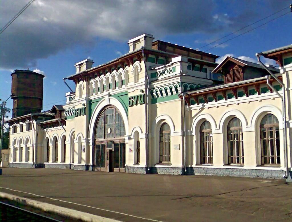 Город Буй. Железнодорожный вокзал.