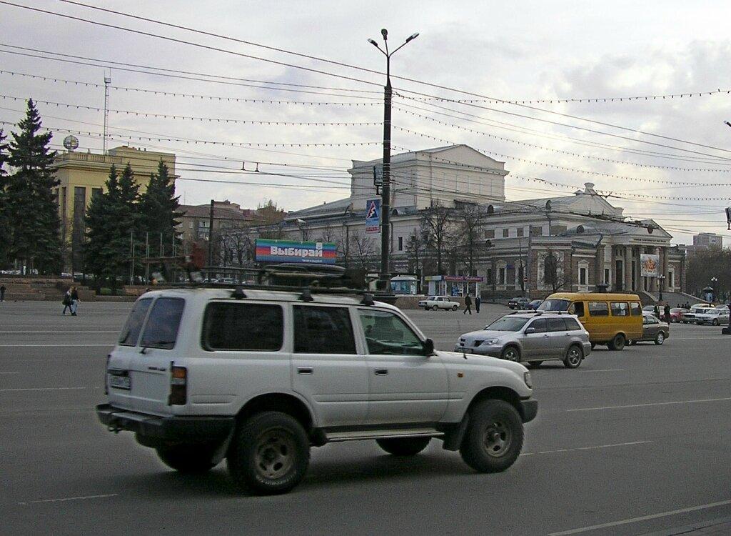 Челябинск. Площадь Революции.
