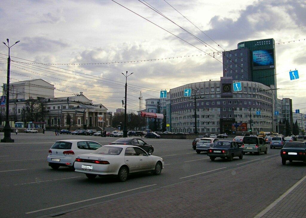 Челябинск. Площадь Революции..JPG