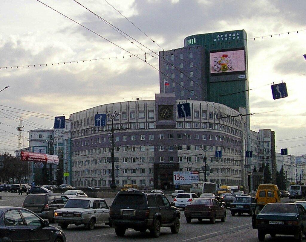 Челябинск. Площадь Революции, Госарбитраж.