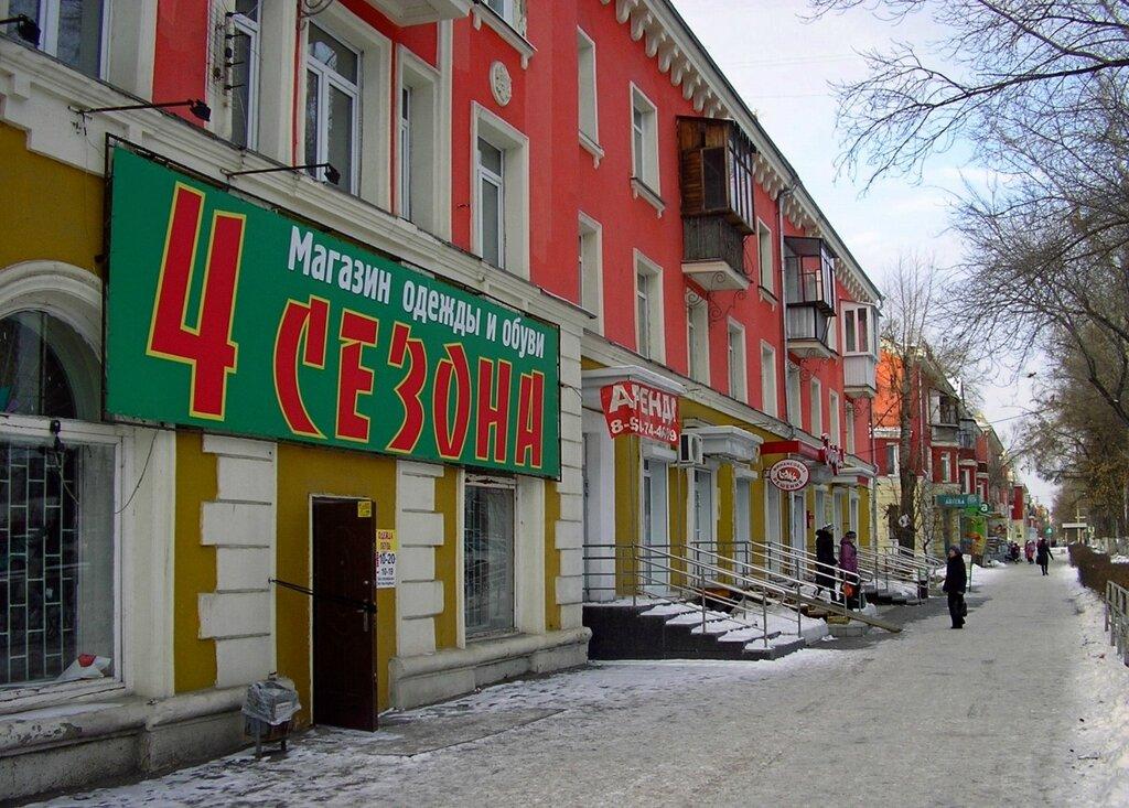 Ленинский район, ул. Машиностроителей (7).JPG