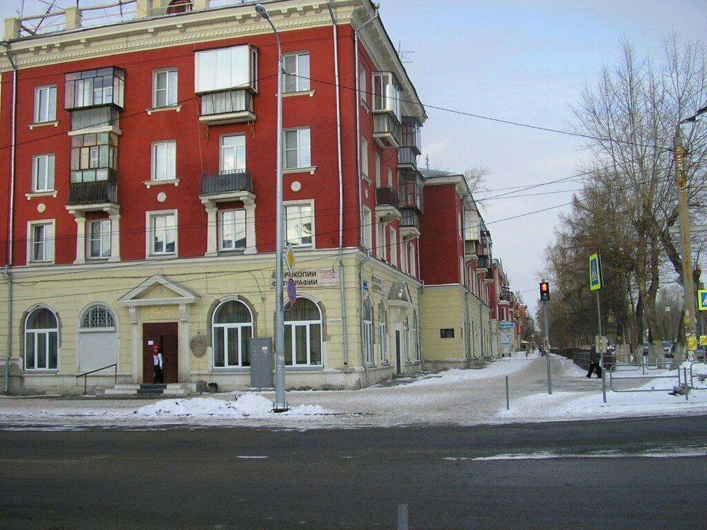 Ленинский район, ул. Машиностроителей (10).JPG