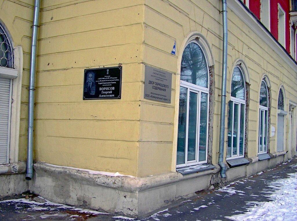 Ленинский район, ул. Машиностроителей (12).JPG