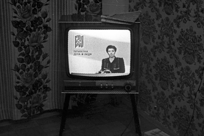 Телевизор Весна-306