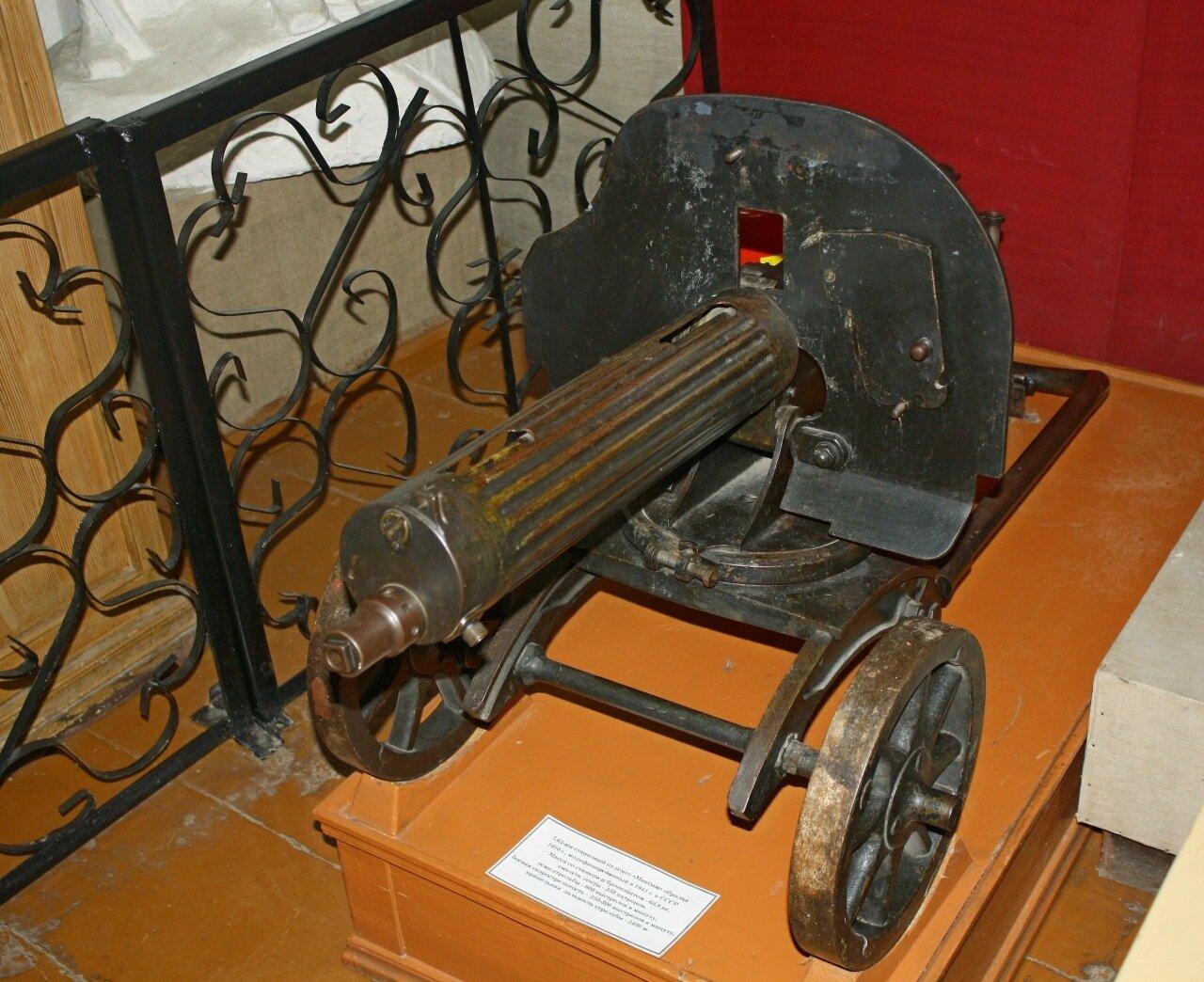 Верхнеуральский музей