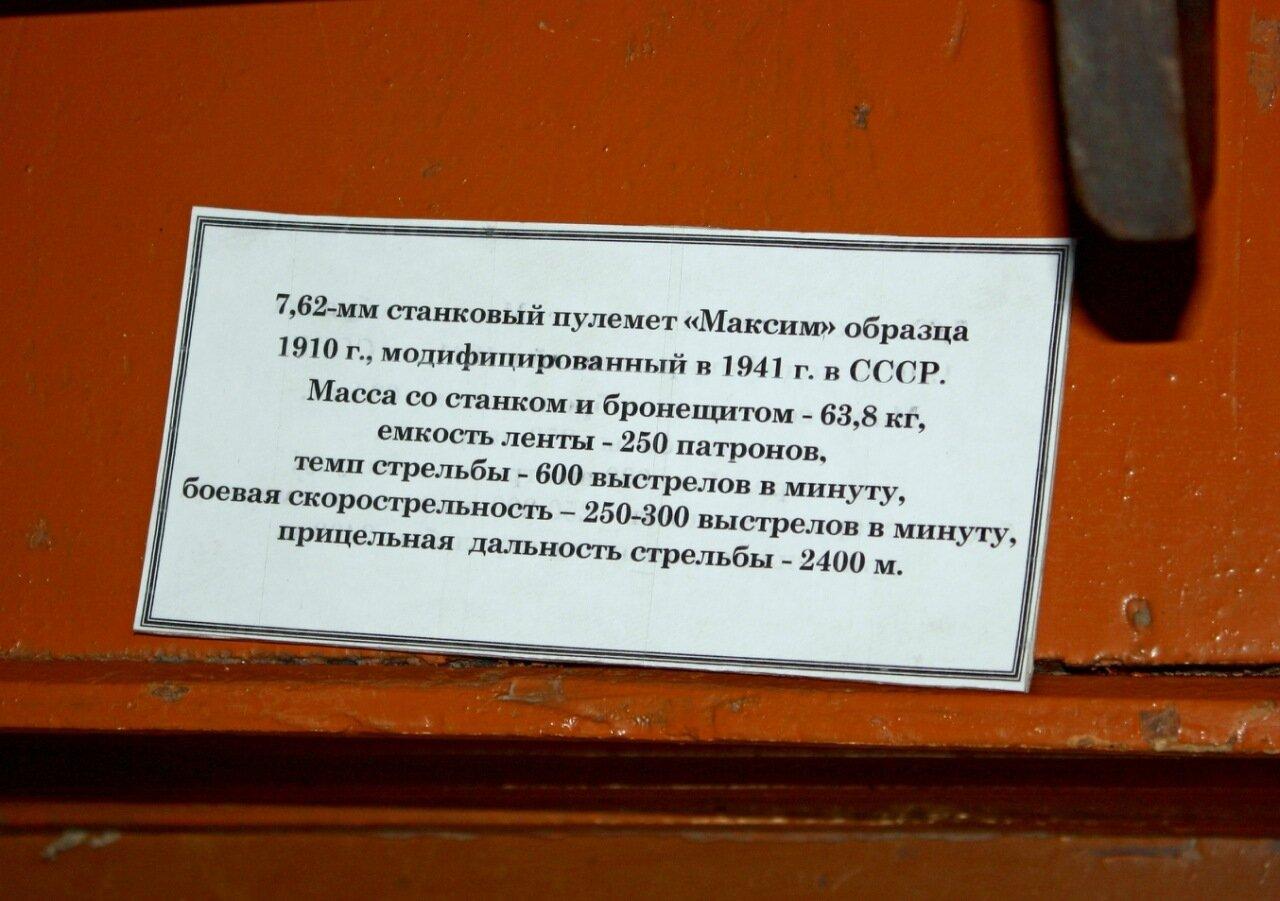 Верхнеуральский музей (19).JPG