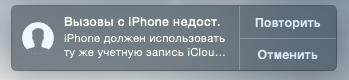 Снимок экрана 2014-10-17 в 23.57.06