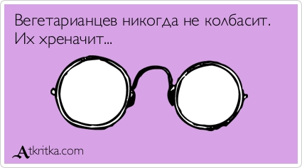 atkritka_1392592521_524