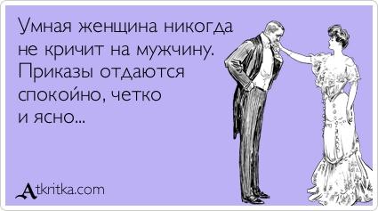 atkritka_1359472123_594
