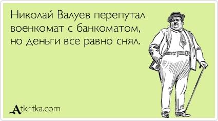 atkritka_1355413451_317