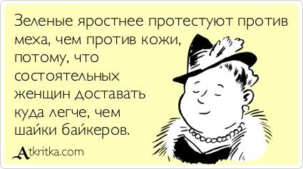 atkritka_1401924737_255