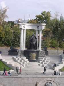 448px-Russia-Moscow-Emperor_Alexander_II_Monument-1