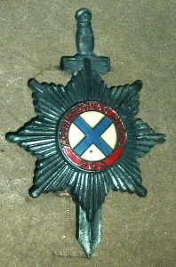 396px-Insigne_de_l'école_d'officiers_de_la_ROA