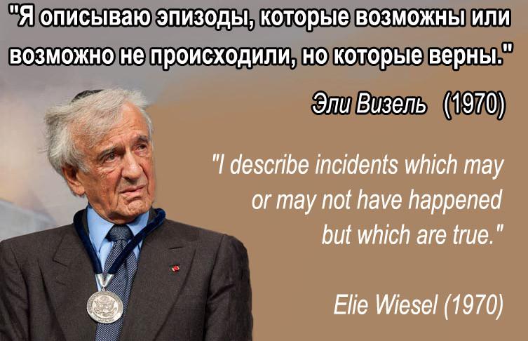 EW_St_Wiesel 4