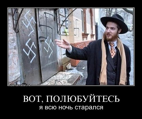 """В Одессе неизвестные избили троих израильских студентов: """"Они кричали, что Украина для украинцев"""" - Цензор.НЕТ 5466"""