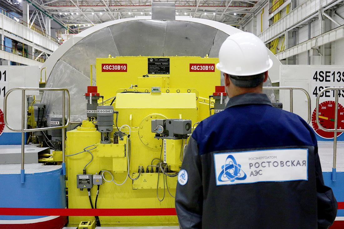 Экскурсия на Ростовскую АЭС