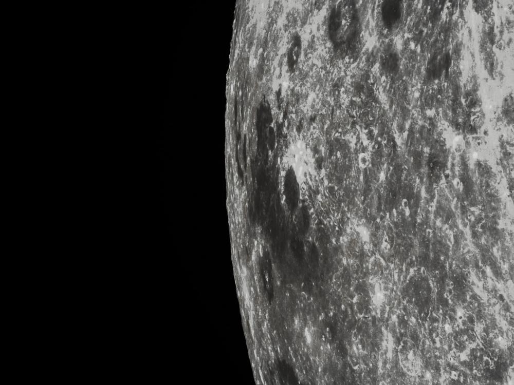 луна обратная сторона фото из космоса день