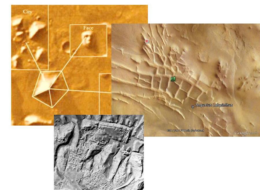 Археология (2)