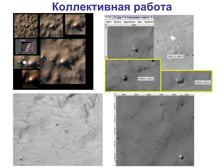 Археология (10)