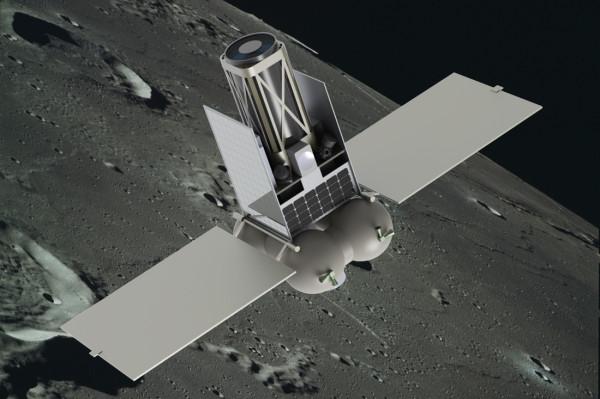 Год проекту лунного микроспутника
