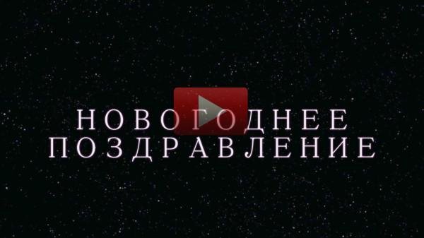 http://youtu.be/VIWRZa-6i6c