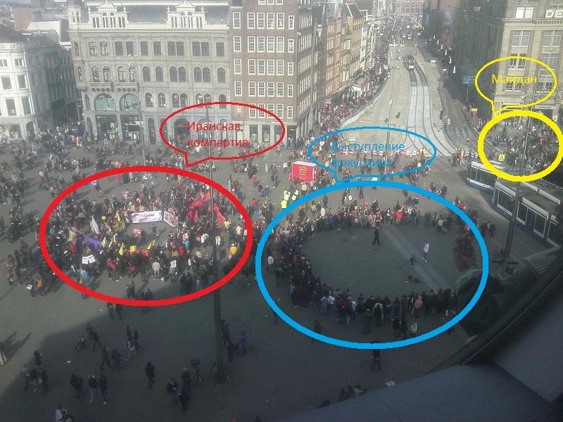 8 марта в Голландии
