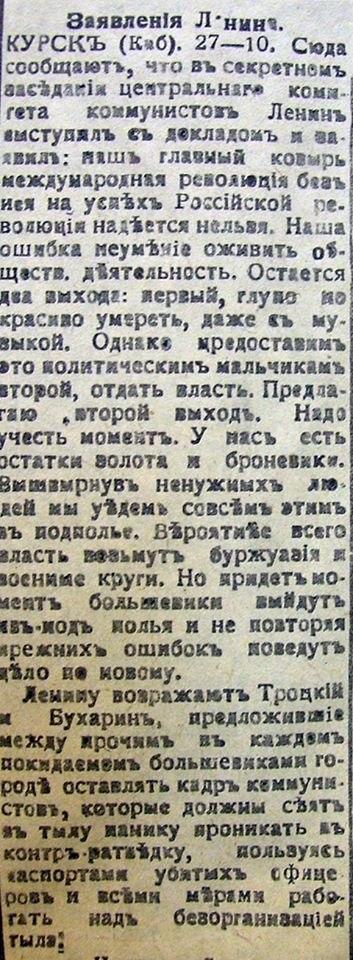 Белое движение в России... 1049833_original