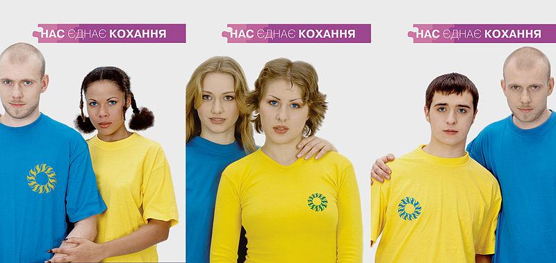 выборы-2002