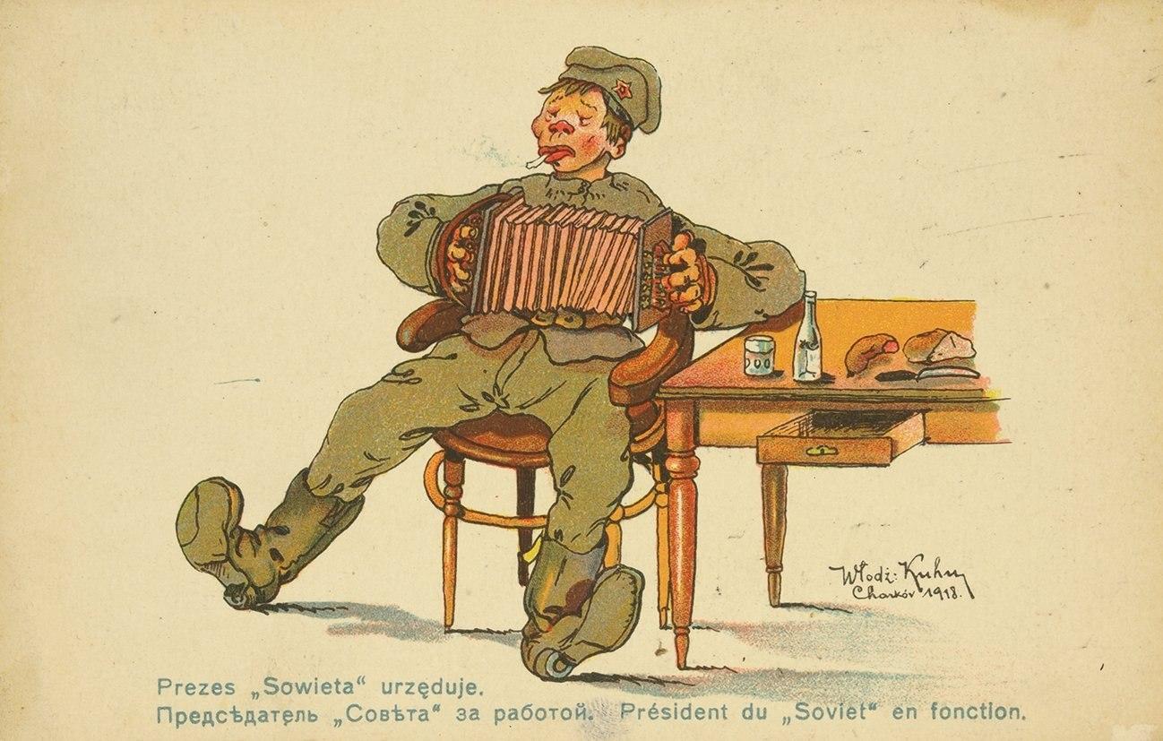 Поздравление, белогвардейская открытка