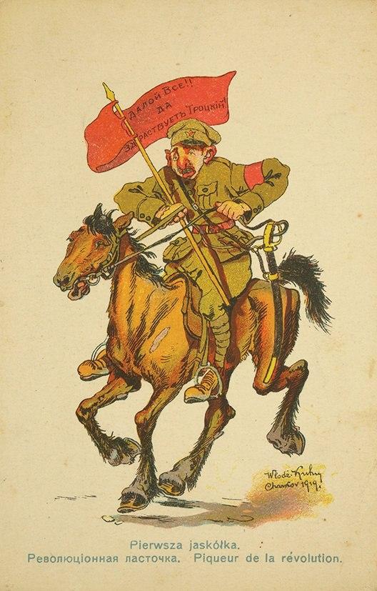 Открытки 1918
