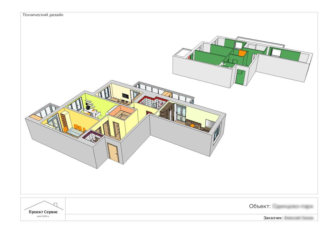 Кухни дизайн для малогабаритных квартир