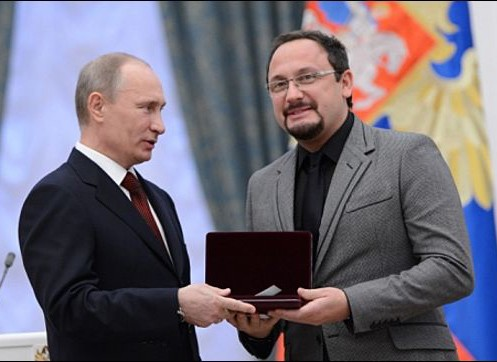 Вручение звания Заслуженный артист РФ