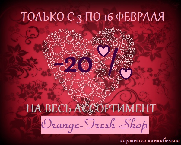День святого валентина-1