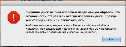 Снимок экрана 2013-08-02 в 11.02.08