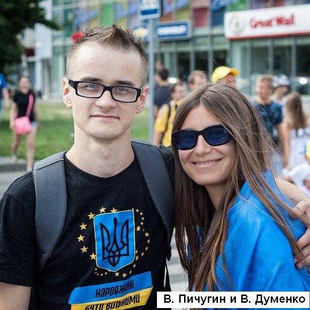 Пичугин-Думенко