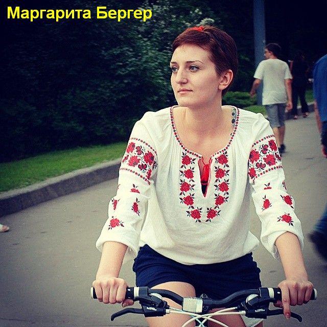 Маргарита Бергер